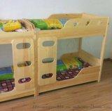 成都雅安实木幼儿园高低床/幼儿园双人床厂家