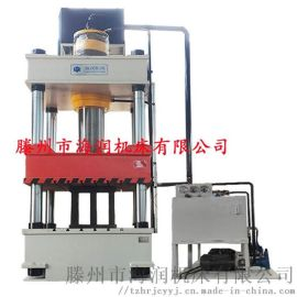 铁板拉伸液压机  四柱压力机
