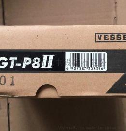 日本VESSEL氣動扳手GT-P8II、GT-1600P、GT-2000PF等