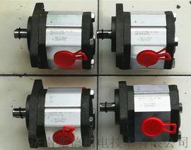 马祖奇液压齿轮泵GHP3A