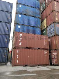 上海集装箱出租出售回收改装定制