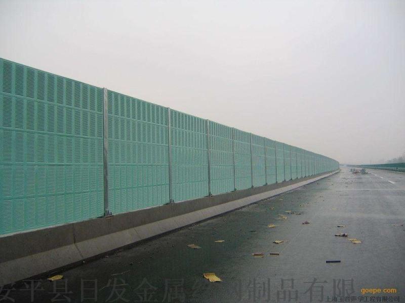 隔声降噪公路声屏障厂家、高速公路声屏障