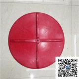 玻璃钢防鸟伞罩A红色玻璃钢防鸟罩A模压防鸟罩单价