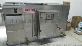 油水分离器厂家直销 全自动油水分离器餐饮污水处理