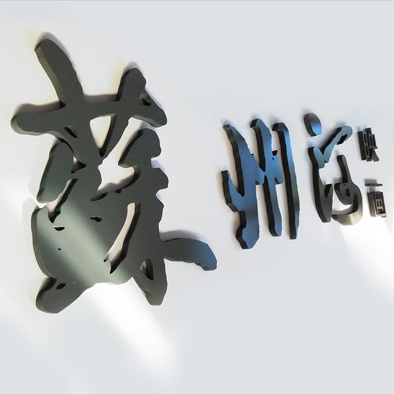 浙江Q5亞克力中低功率鐳射雕刻切割機