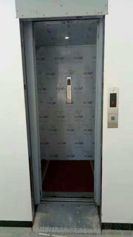 浙江別墅電梯升降設備汕頭市家裝電梯液壓平臺維修