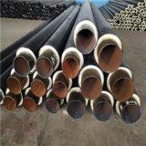 安庆 鑫龙日升 成品直埋式蒸汽保温管道dn100/108聚氨酯热水保温钢管
