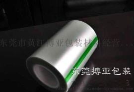 厂家供应CPP保护膜