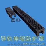 线性模组导轨防护罩 沧州导轨防护罩