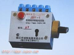 机械程序钥匙电磁控制锁(JSY-Ⅰ型)