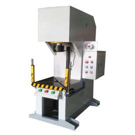 力邦单柱液压机 YQ41单臂液压机