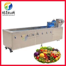 气泡臭氧清洗机 蔬菜水果浸泡清洗机