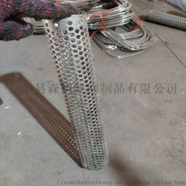 专业生产不锈钢滤芯骨架 冲孔过滤管 焊接消音网管