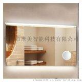魔鏡LED燈鏡防霧鏡音樂浴室智慧鏡子衛生間壁掛鏡除霧高清鏡