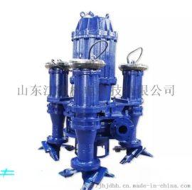 浙江水下专用潜水抽浆泵 立式耐磨油污泵买家推荐