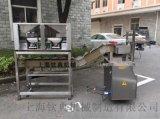 三炮台花茶包装机、电子秤称重八宝茶包装机