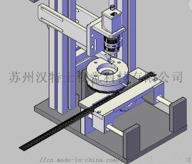 载带CCD视觉自动检测设备