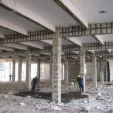 北京环氧树脂结构胶生产厂家
