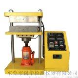 XH-406B電動加硫成型機平板硫化機