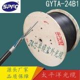 太平洋光纜 單模通信架空管道光纜GYTA-24B1.3 24芯單模 室外光纜