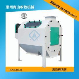 清理筛粮食加工设备筛选机 风选机玉米小麦筛理设备 圆筒初清筛