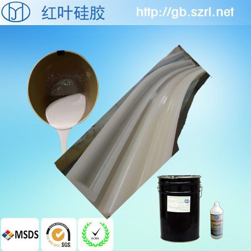 石膏裝飾石膏線矽膠  石膏線模具膠  石膏翻模矽膠