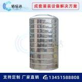 3T/HRO反滲透水處理設備 過濾軟化水設備