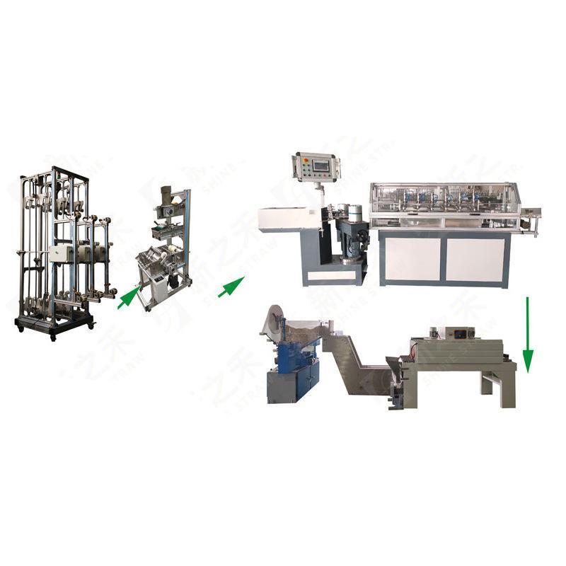 全自动纸吸管机械设备高速纸吸管机