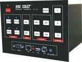 多媒体中央控制器XK-Ⅲ+