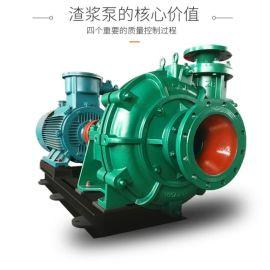 歌迪泵业300ZJ-65 渣浆泵耐磨渣浆泵300ZJ-70价格