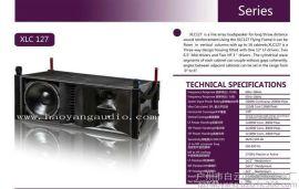 XLC127(DIASE)  线阵音响,线阵音箱,舞台演出设备,线阵音响厂家