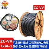 铜芯电缆深圳电缆厂家金环宇阻燃电缆ZC-VV4*50+1*25电缆价格