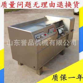 猪牛羊切丁机液压 肉制品禽类切丁设备 肉类  刀片 肉类切丁机