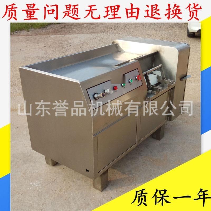 猪牛羊切丁机液压 肉制品禽类切丁设备 肉类专用刀片 肉类切丁机