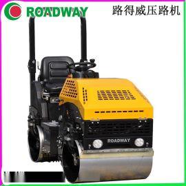 ROADWAYRWYL42BC小型驾驶式手扶式压路机厂家供应液压光轮振动压路机直销**