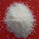 TPE塑料65度包膠ABS 可以批發定製