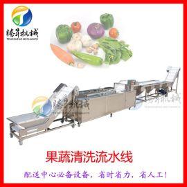 蔬菜加工流水线 自动蔬菜气泡清洗机 玉米清洗机