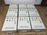 燃信热能熄火报 控制箱 烤包器熄火联控装置的安装及使用