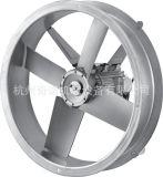 供應SFW-B-6型1.5/2.2KW雙速四葉烘乾加工耐高溫高溼軸流風機