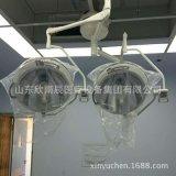 無影燈價格 欣雨辰廠家低價批發供應整體反射無影燈