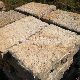 供應天然黃色板巖規格板機切邊 黃白粉長方正方形圍牆石材圖片