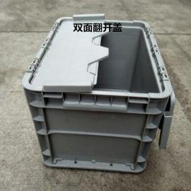 塑料带盖周转箱,灰色物流箱,上海周转箱