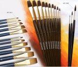 套装水彩画笔