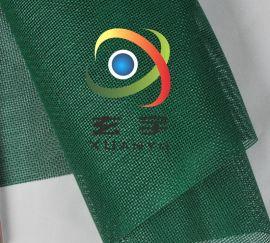 防护网,隔离网,涂塑网 PVC网格布 网眼布