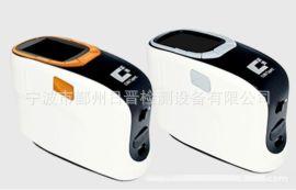 RCS-580分光測色儀便攜式分光測色儀手持式分光測色儀全國包郵