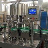 冰瓶压盖灌装机 灌装生产线 饮料灌装机
