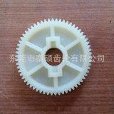 东莞秦硕厂生产塑料齿轮 电器齿轮 大模数塑胶齿轮模具