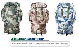 厂家直销双肩旅行背包 登山包 07式迷彩背囊 01B寒区生活携行具
