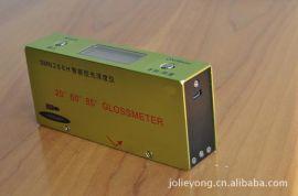 智能型三角度表面光泽度仪 金属外壳表面光泽度仪SMN268