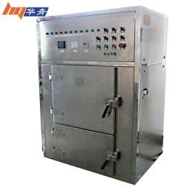 【定制】深圳微波设备厂家供应小型箱式工业微波炉